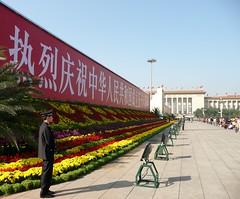 Tiananmen Square (chdphd) Tags: beijing tiananmensquare tiananmen square