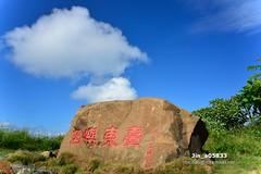 Jin_a05833 (Chen Liang Dao  hyperphoto) Tags: