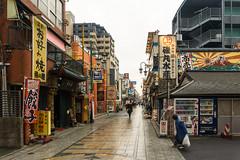 Kawagoe (Massimo Perini ()) Tags: kawagoeshi saitamaken giappone jp