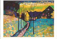 ABC RR W36 (LillieBuggy) Tags: postcard postcrossing received art pretty bright