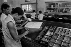 06/08/86 Escola Liceu Salesiano (Governo da Bahia (Memória)) Tags: escola liceu salesiano foto paulo agecom govba governo estado bahia educação historia jovens negros