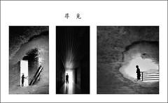 F_DSC9662-1_DSC9636_DSC9656-BW--Nikon D800E-Nikkor 28-300mm-May Lee  (May-margy) Tags:  maymargy bw               humaningeometry taiwan repofchina fdsc96621dsc9636dsc9656bw  portrait silhouette blur bokeh streetviewphotographytaiwan linesformandlightandshadows naturalcoincidencethrumylens taipeicity nikond800e nikkor28300mm maylee