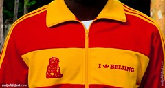 The Adidas Originals Beijing Olympic Track Top by EnLawded.com (The Lawd for EnLawded) Tags: world china fashion sport vintage hongkong pagoda fan blog chinese beijing lion style collection originals communist celebration bolt mao imperial greatest olympic forbiddencity adidas item swag rare exclusive peking collector shangai apparel olympicgames beihai maozedong garment haidian chaoyang pinyin beijinger fengtai uploaded:by=flickrmobile flickriosapp:filter=nofilter enlawded
