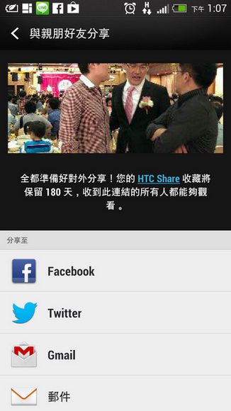 HTC NEW ONE (17).jpg
