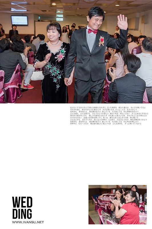 29443067640 7d8db85bc4 o - [台中婚攝] 婚禮紀錄@全台大飯店  杰翰 & 奕均