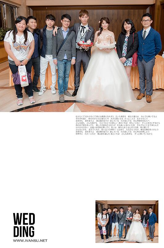 29637631936 8d04c88069 o - [台中婚攝]婚禮攝影@住都大飯店 律宏 & 蕙如