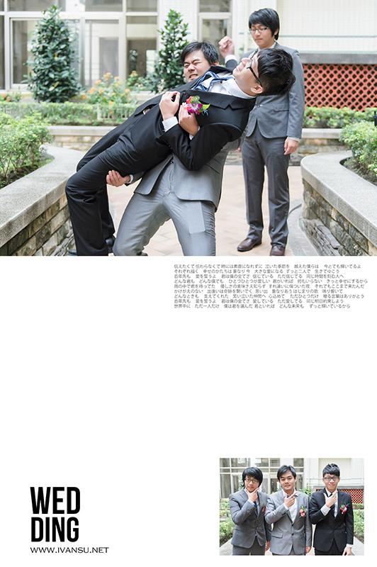 29651907861 40f1a922aa o - [婚攝] 婚禮紀錄@新天地 品翰&怡文
