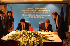 ILO-China MOU renewal for strategic partnership (ILO in Asia and the Pacific) Tags: china employment labour south tripartism