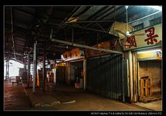 DSC09315 (YKevin1979) Tags: hongkong  yaumatei yaumateiwholesalefruitmarket   sony ilce7m2 a7ii a7m2 minolta rokkor manualfocus  md 28mm f2 wrokkor