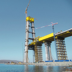 Vladivostok-Bridge
