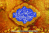 105 (haiderdesigner) Tags: haiderdesigner yahussain molahussain nigargraphics yaali yamuhammad yazehra nadeali panjatan designer islamic islam shia karbala yamehdi yaallah graphicsdesigner creativedesign islami