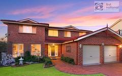 90 Wilson Road, Acacia Gardens NSW