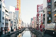 Dtonbori () Tags:  osaka travel japan city contax sony a7rii snap street g35