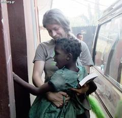 wc-nigeria-maistrelli-elix-2016-1 ( / ELIX) Tags: elixconservationvolunteersgreece workcamp nigeria 2016 volunteering