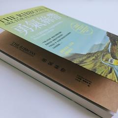 勇氣絲帶|書封設計 (lihanyen) Tags: bookcover coverdesign graphicdesign