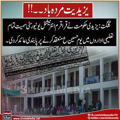 !! :                     (ShiiteMedia) Tags: muharam 1438 ashura shia shiite media killing genocide news urdu      channel q12