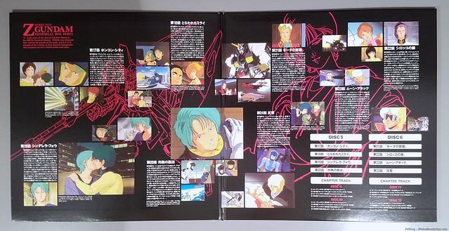 Zeta Gundam Laserdisc Box Set I 13 by Judson Weinsheimer