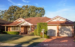 115 Pagoda Crescent, Quakers Hill NSW