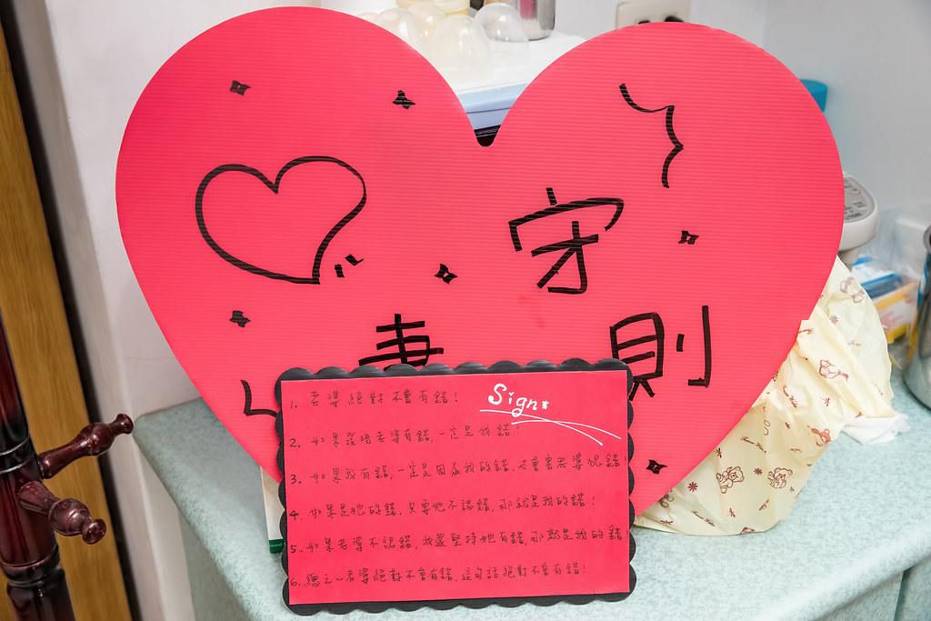 臻愛婚宴會館,台北婚攝,牡丹廳,婚攝,建鋼&玉琪079