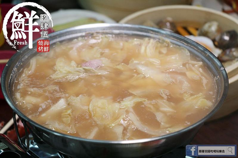 玖肆伍鮮海鮮燒烤蘆洲燒烤143