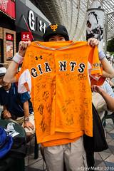 Yakkyu 038 (Dubai Jeffrey) Tags: autograph baseball cheerleaders fan giants jersey signature swallows tokyodome yakkyu