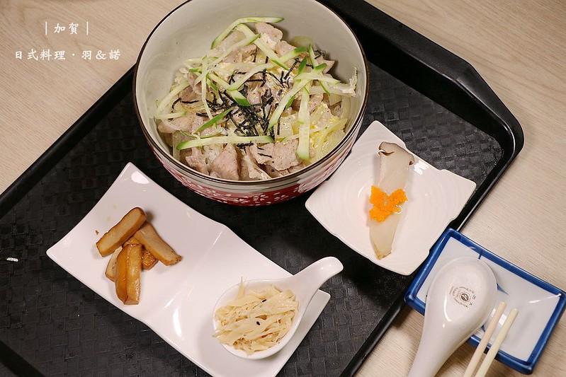 加賀屋日式料理65