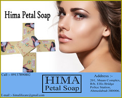 Ayurvedic Petal Soap (HIMA Life Care) Tags: hima soap ayurvedic ayurveda benefits better skin skincare fair fairness freshness texture beauty health natural herbal