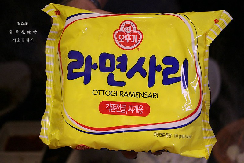 首爾花漾豬士林韓式料理240