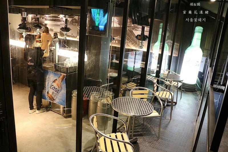 首爾花漾豬士林韓式料理106