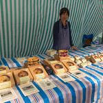 Brockleby's Pies at Beton Fair thumbnail
