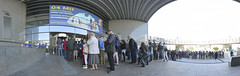 Panorama: Welcome to #euopendoors inside and outside #ep #europeanparliament (European Parliament) Tags: brussels europa europe european belgium political union eu bruxelles parliament be leader session parlament parlement ep citizens parlamento plenary europen euroepan europeu parlamentul parlamentet europas europeo europos euroopan europisches europejski 2013 parlamentas parlaments eurpai parlamentti parlamente euroopaparlament eurostudio ewropeweuropees europsk parlamentil parlaimintn aheorpa vropski