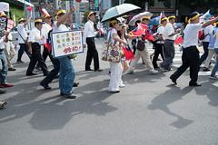 DSC00599 (jamesonwu) Tags: 軍人 公教 台北市 台灣 tw