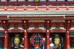 Main Gate and lamps in Sensoji Temple in Tokyo, Japan (basair) Tags: purple tokyoprefecture asakusakannontemple japan asakusa shrine temple shinto placeofworship asia famousplace sensoji buddhism spirituality religion red japaneseculture architecture autumn fall outdoors horizontal lantern taitoward gate hozomon pavilion large travel cultures urbanscene zenlike history toriigate rooftile capitalcities kantoregion roof traveldestinations thepast woodmaterial ancient old east nationallandmark architecturalstyles decoration design cityscape buddha