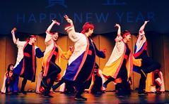 Machiwa Butaida (Sakuramai Toronto) Tags: newyear festival japanese toronto tolife dance performance costume group pose yosakoi music ilovejapan           indoor indoors people dancer girl stage live color red blue orange