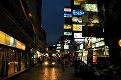 Night in Bangkok (Daniel Nebreda Lucea) Tags: night city ciudad noche bangkok asia thailand thailandia travel viajar asian lights luces street calle shadows sombras car coche dark oscuro canon urban urbano explore explorar blue sky cielo azul sunset atardecer