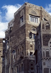 Anglų lietuvių žodynas. Žodis yemeni reiškia jemeno lietuviškai.