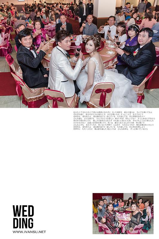 29652940321 b4dd8e00b3 o - [台中婚攝] 婚禮紀錄@全台大飯店  杰翰 & 奕均