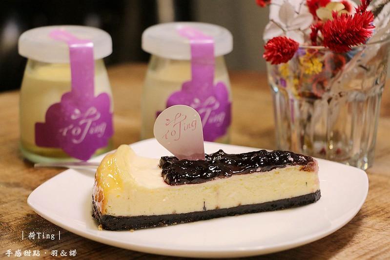 荷Ting 手感甜點天母芝山甜點124