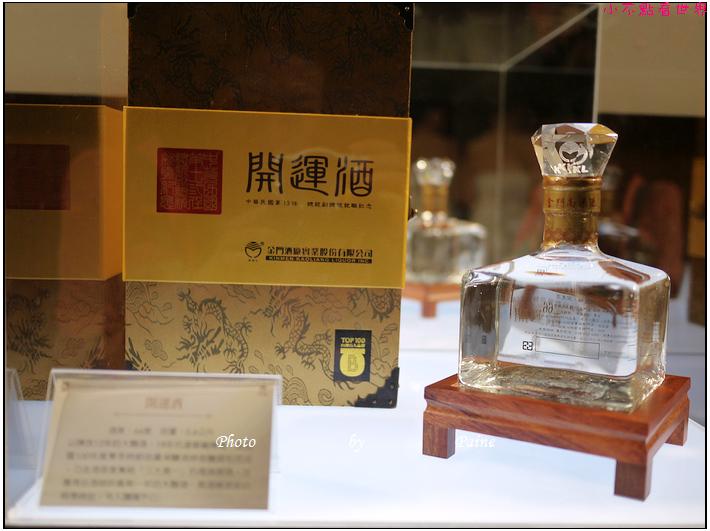 金門高粱品酒會 (18).JPG