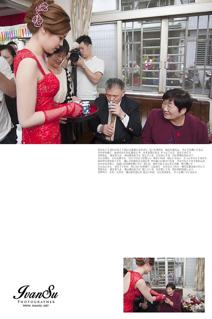29153251314 751ae714ba o - [台中婚攝] 婚禮攝影@新天地婚宴會館  忠會 & 怡芳