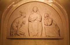 Our Lady of the Korean Martyrs (Lawrence OP) Tags: korean martyrs ourlady blessedvirginmary stone carving nationalshrine washingtondc immaculateconception basilica