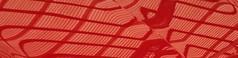 Capot rouge (Pi-F) Tags: voiture capot rouge reflet toit ondul abstrait ligne courbe texture peinture laque brillance gomtrie exposition
