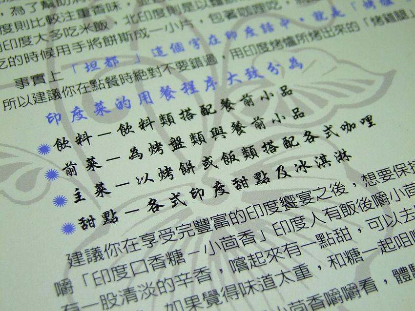 DSCF5186_副本