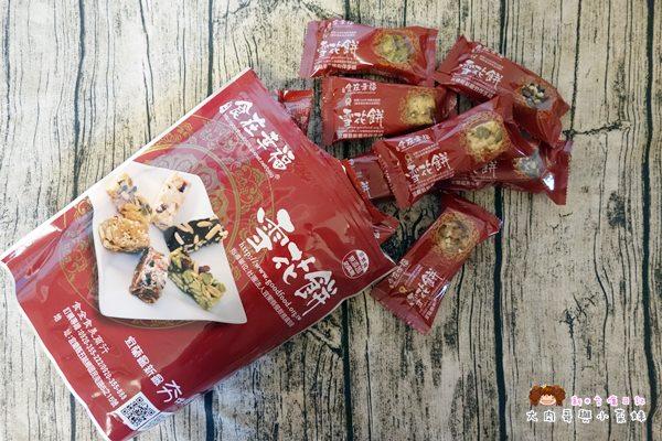 食在幸福雪花餅 (5).JPG