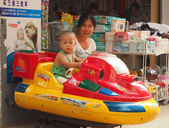 dodgem (1) (anwoody) Tags: for flickr xingping china market streetlife