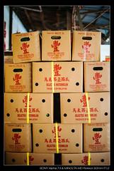 DSC09389 (YKevin1979) Tags: hongkong  yaumatei yaumateiwholesalefruitmarket   sony ilce7m2 a7ii a7m2 minolta rokkor manualfocus  md 50mm 50 f12