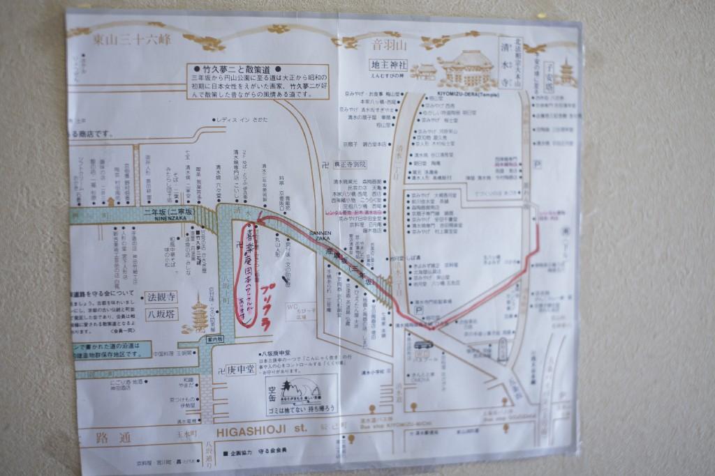 2013春 - 京都和服體驗-清水寺岡本