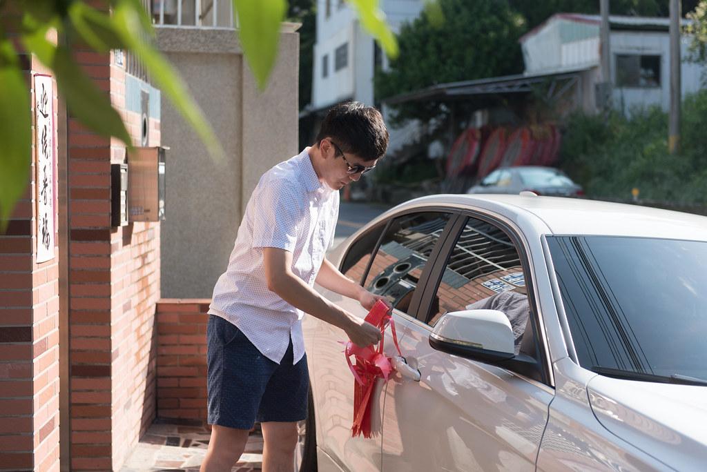 中僑花園飯店婚禮記錄雅琇與紋瑞-5