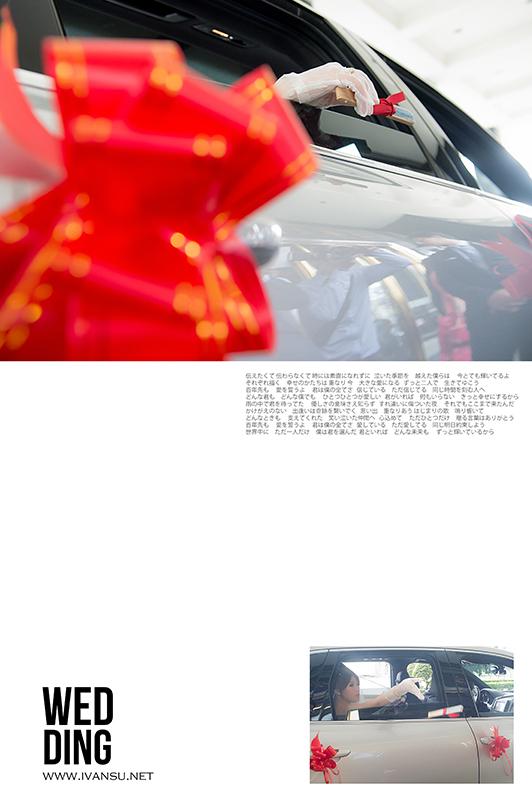29048534313 27652d73d9 o - [台中婚攝]婚禮攝影@住都大飯店 律宏 & 蕙如