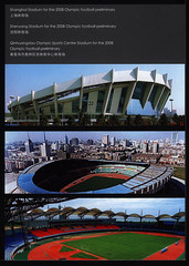 New Beijing Great Olympics; 2008_3, China (World Travel Library) Tags: beijing great olympics 2008 summer olympic games stadium building architecture sport china  brochure world library center worldtravellib holidays tourism trip touristik touristisch vacation countries papers prospekt catalogue katalog photos photo photography picture image collectible collectors collection sammlung recueil collezione assortimento coleccin ads gallery galeria touristische documents dokument broschyr esite catlogo folheto folleto   ti liu bror shanghai shenyang qinhuangdao